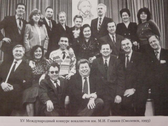 XV Международный конкурс вокалистов им. М. И. Глинки