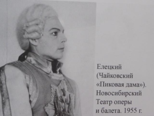 А.М. Седов