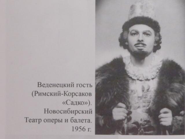 А. М. Седов