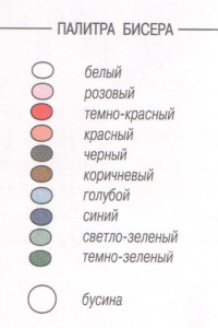 palitra1